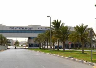 Architectural Firm | Dubai Textile City