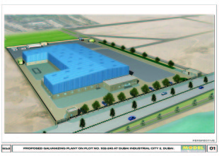 Gulf Galvanizing Industries Factory