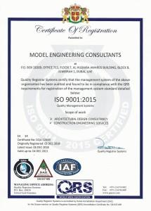 MEC ISO Certificate